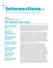 Intersections Fall 2016