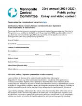 High School essay and video contest waiver and consent form (PDF 218.13 KB)
