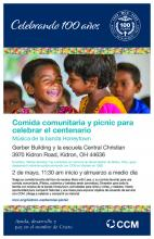 Kidron Centennial Celebration Picnic poster - Spanish