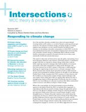 Intersections Summer 2017