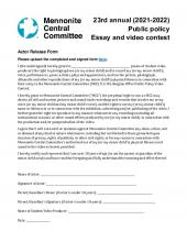 High School essay and video contest actor release form (PDF 113.37KB)