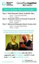 Poster for 2015 Celebrate MCC Great Lakes Annual Gatherings