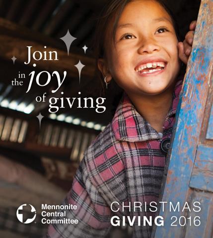 Christmas giving cover