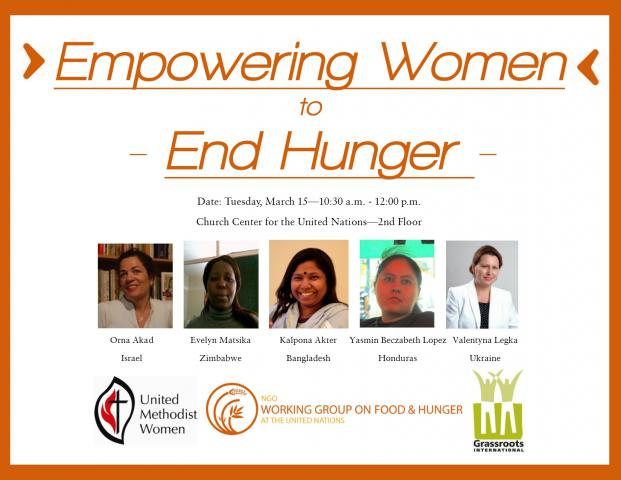 The web poster used for the CSW60 WGFH event.