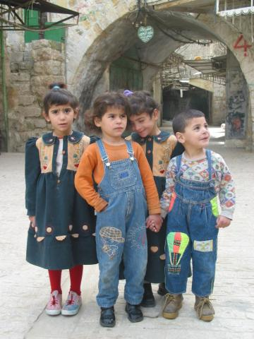 <strong><span>Palestinian Children</span></strong><span><strong> </strong>- Old Market, Hebron</span>